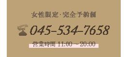 0455347658